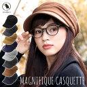 irodori(イロドリ) 帽子 レディース 秋 冬 つば広 UV 人気の かわいい キャスケット 紫外線対策 UVカット UVケア 小…