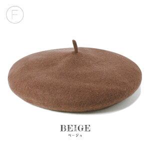IRODORI(イロドリ)ウールフェルトベレー帽 帽子レディース 全17色【MB】【UNI】