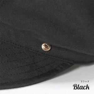 ブラック(ディテール)