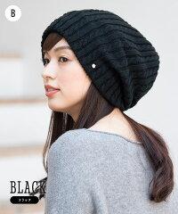 [B]ブラック(モデル)