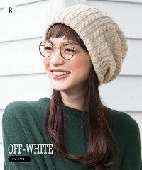 [B]オフホワイト(モデル)
