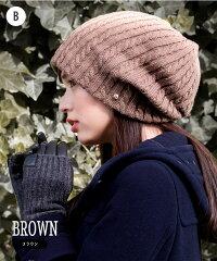 [B]ブラウン(モデル)