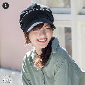 Aブラック(モデル)