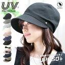 irodori(イロドリ) 帽子 UV レディース キャスケット つば広 おしゃれ かわいい 春 夏 海 | UVケア UVカット 無地 白 黒 全11色 M / L サイズ 大きいサイズ サイズ調整
