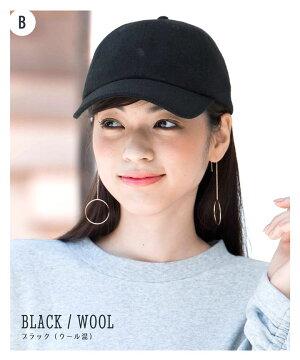 ブラックWOOL(モデル)
