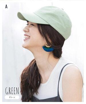 グリーン(モデル2)
