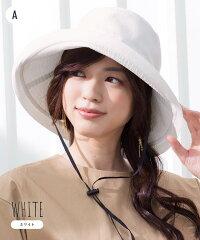 ホワイト(モデル)