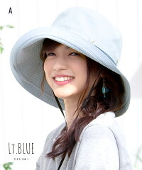 ライトブルー(モデル)