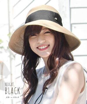 ヌガー×ブラック(モデル)