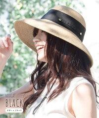 ヌガー×ブラック(モデル2)