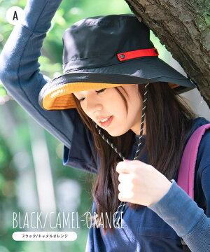 Aブラック/キャメルオレンジ(モデル2)