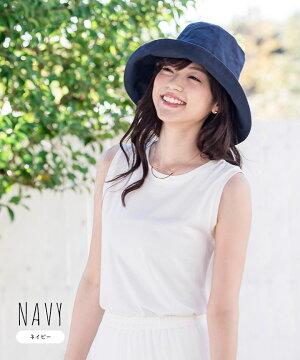 ネイビー(モデル2)