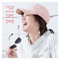 ピンク(モデル)