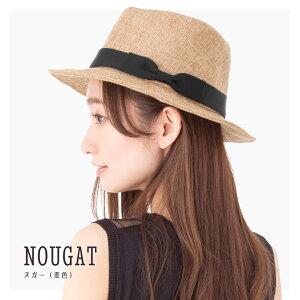 ヌガー(モデル)