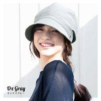 OXグレー