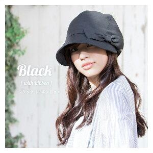 ブラック(リボン付き)