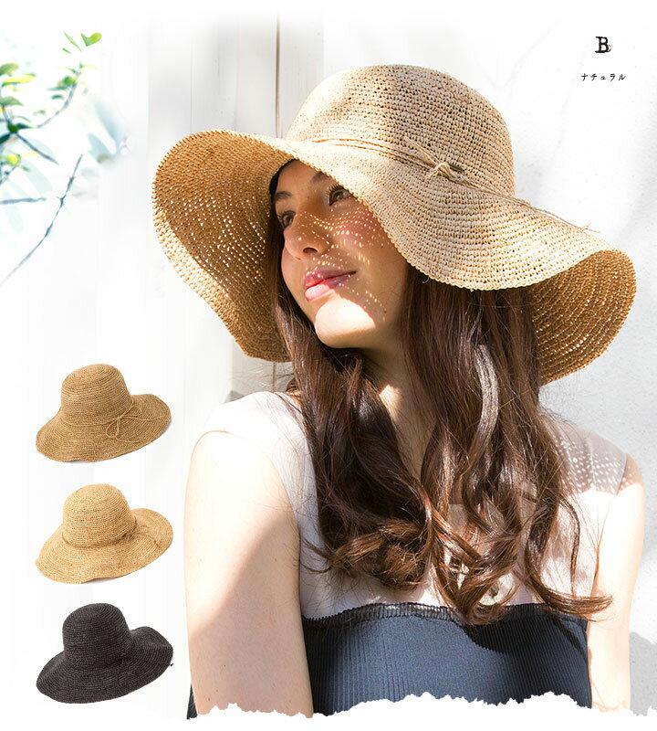 帽子 レディース つば広 麦わら帽子 エレガントな高級素材ラフィアの ELEA ストローハット 送料無料