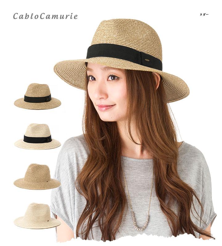 帽子 レディース 麦わら帽子 中折れ つば広 選べるリボンあり・なし ブレード中折れハット RU 春 夏 カブロカムリエ 送料無料