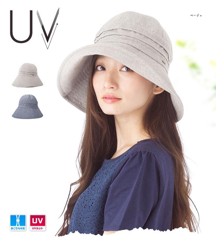 帽子 レディース つば広 UVカット 紫外線100%カット 麻混UVハット KAMA カブロカムリエ メール便 送料無料 【MB】【専用あごひも対応】