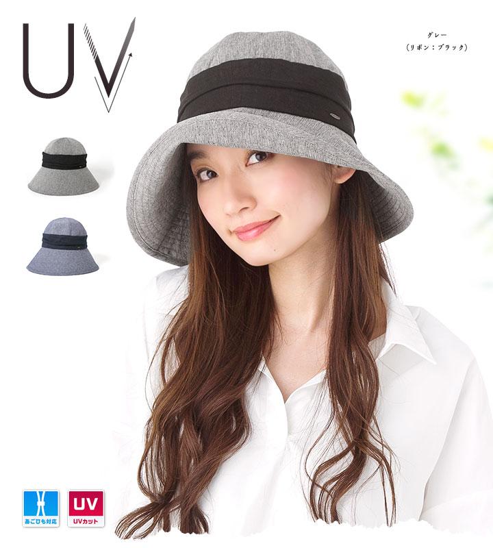 帽子 レディース つば広 UVカット ハット PLANET カブロカムリエ メール便 送料無料 【MB】【専用あごひも対応】