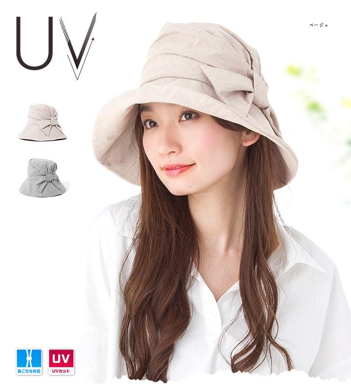 帽子 レディース つば広 UVカット紫外線対策 クロッシェ・ハット MASARI カブロカムリエ メール便 送料無料【MB】【専用あごひも対応】
