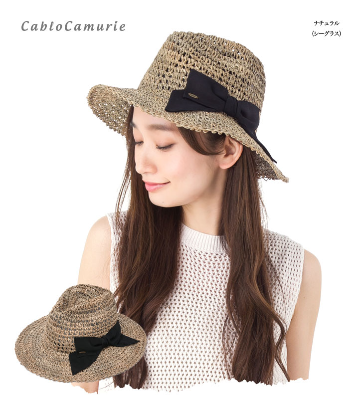 帽子 レディース 麦わら帽子 中折れ つば広 リボンがキュート!シーグラス素材の中折れストローハット SEGU カブロカムリエ 送料無料