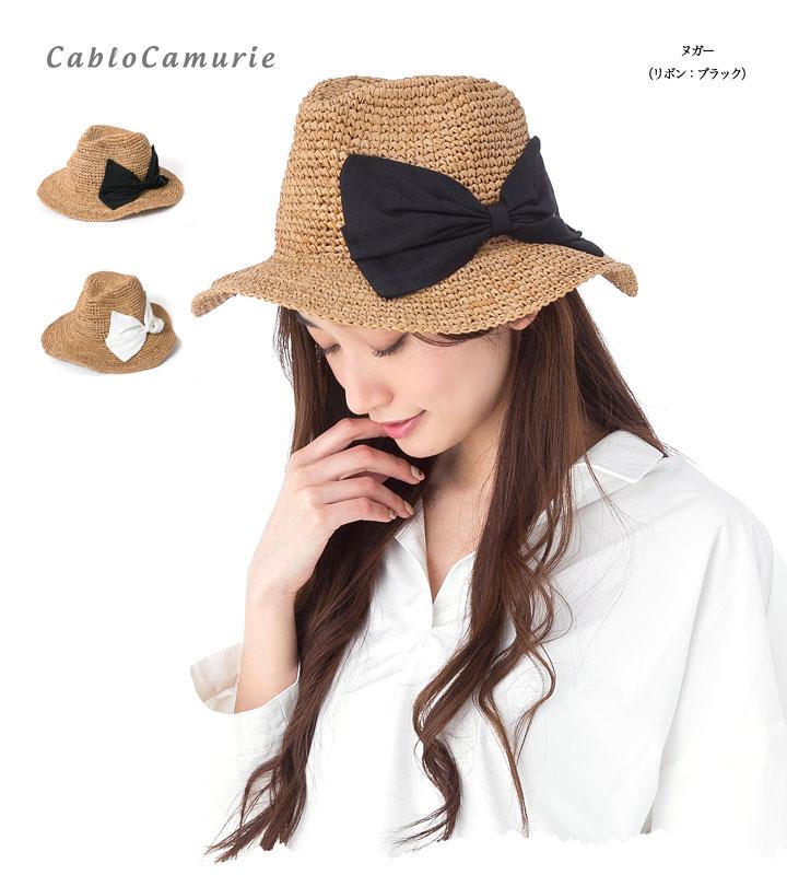 帽子 レディース 麦わら帽子 中折れ つば広 大ぶりリボンがキュート!天然ラフィアの中折れストローハット ELEA カブロカムリエ 送料無料