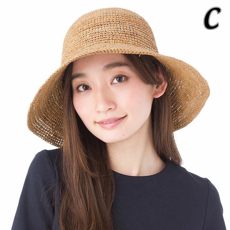帽子 レディース 麦わら帽子 つば広 プレーンでシンプルなデザイン天然ラフィアのつば広ストローハット RAFI-ELEA カブロカムリエ 送料無料 【専用あごひも対応】
