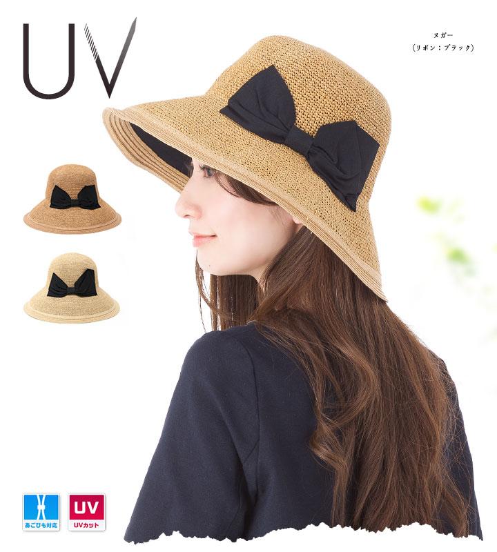 帽子 レディース UVカット 麦わら帽子 KIME リボンつきキャペリン 送料無料 【専用あごひも対応】