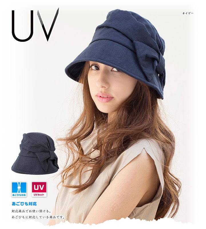 帽子 レディース UVカット 紫外線100%カット キャスケット クロッシェ CABRI NV カブロカムリエ メール便 送料無料 【MB】【専用あごひも対応】