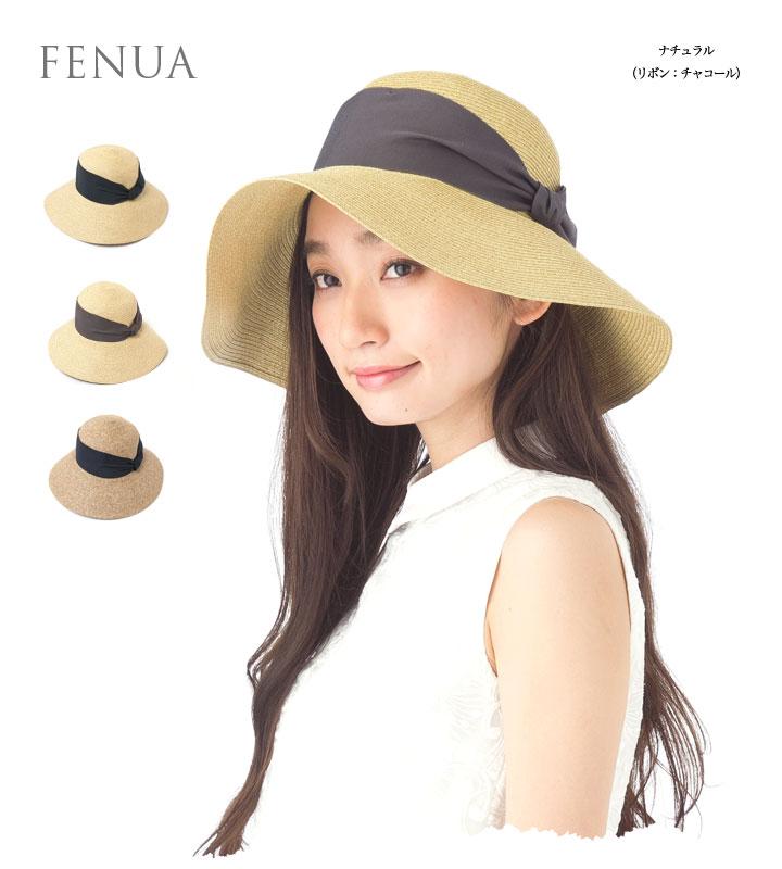 帽子 レディース 麦わら帽子 つば広 フェヌア PEA ARE ブレード ストロー ハット 送料無料