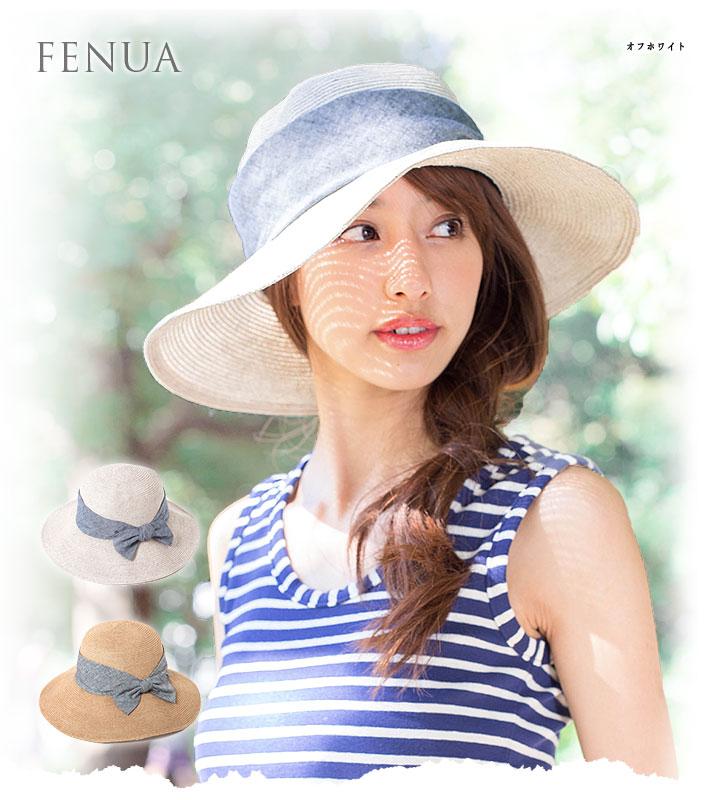 帽子 レディース つば広 麦わら帽子 日本製 フェヌア RIBU NURI キャペリン ブレード帽 送料無料