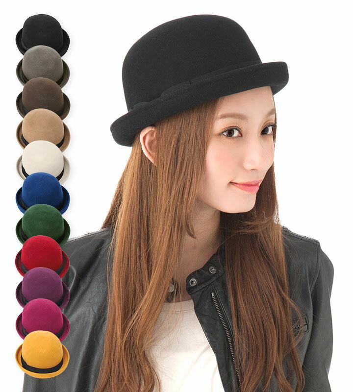 帽子 レディース フェルト帽 ボウラー 選べるカラフル9色★ ちゃんとシッカリ帽子なのに驚きプライス!当店目玉のサイズ調整できる シンプルなボーラー ハット BASIX BOWLER カブロカムリエ 送料無料