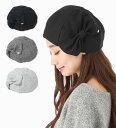 帽子 レディース ベレー帽 フェヌア FENUA FUFA リボン付き 3色 送料無料