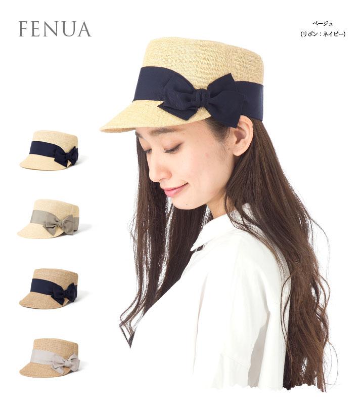 帽子 レディース キャップ キャスケット 麦わら帽子 リボンを巻いたエレガントなストローキャップ PESHI GURI フェヌア 送料無料