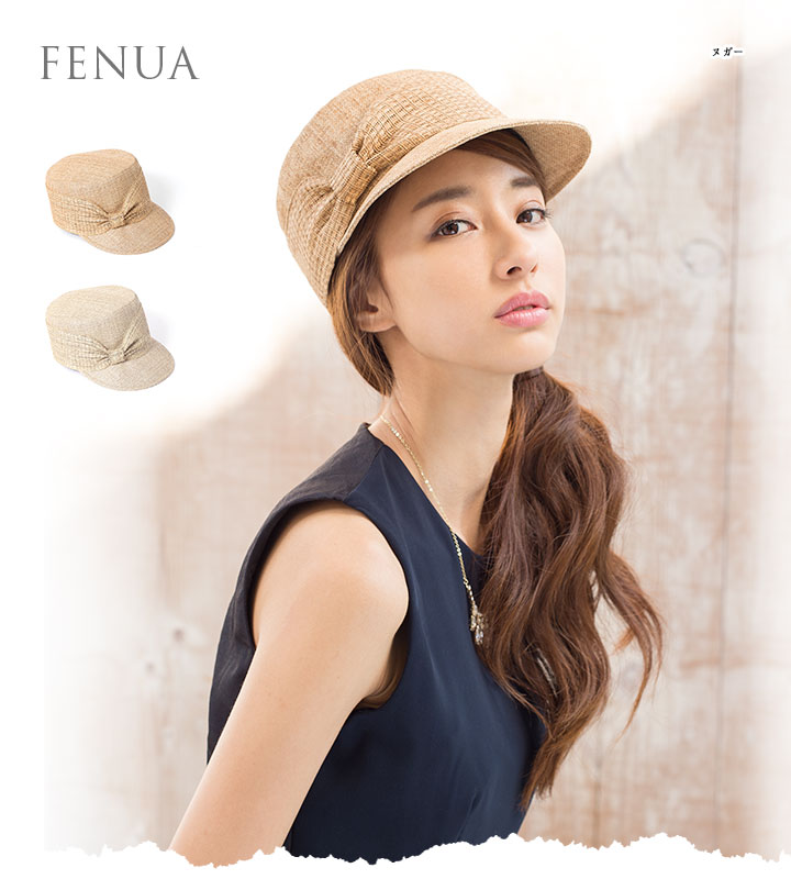 帽子 レディース キャップ キャスケット ワークキャップ 麦わら帽子 日本製 麦わら素材の涼しげワークキャップ PESHI PERI フェヌア 送料無料