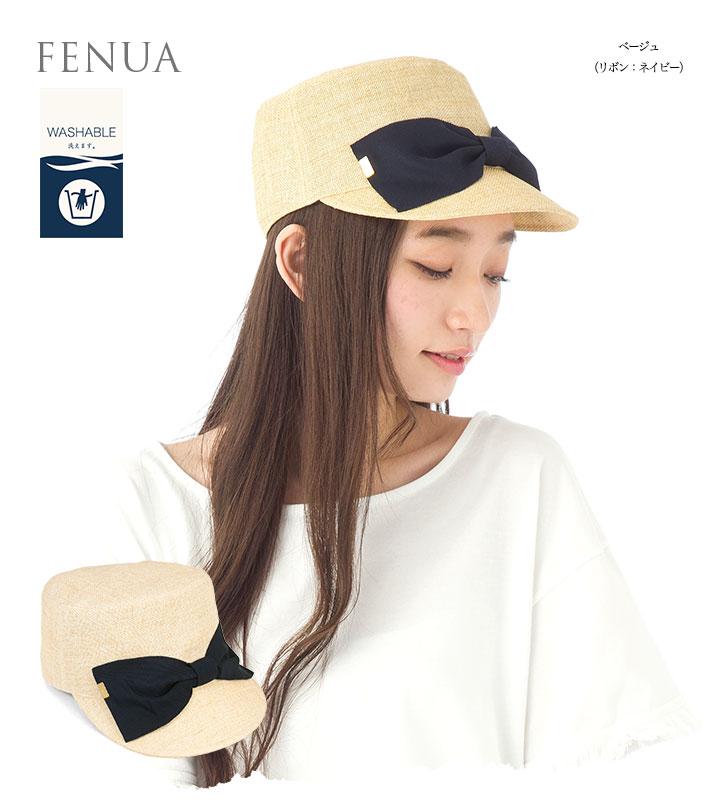 帽子 レディース キャップ 麦わら帽子 フェヌア PESHIWA ARE ワークキャップ 送料無料