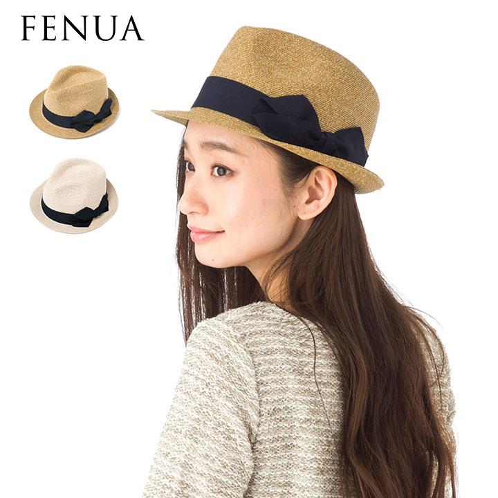 帽子 レディース 麦わら帽子 中折れ フェヌア SHIN MAGU 中折れ ストローハット ブレード帽 送料無料