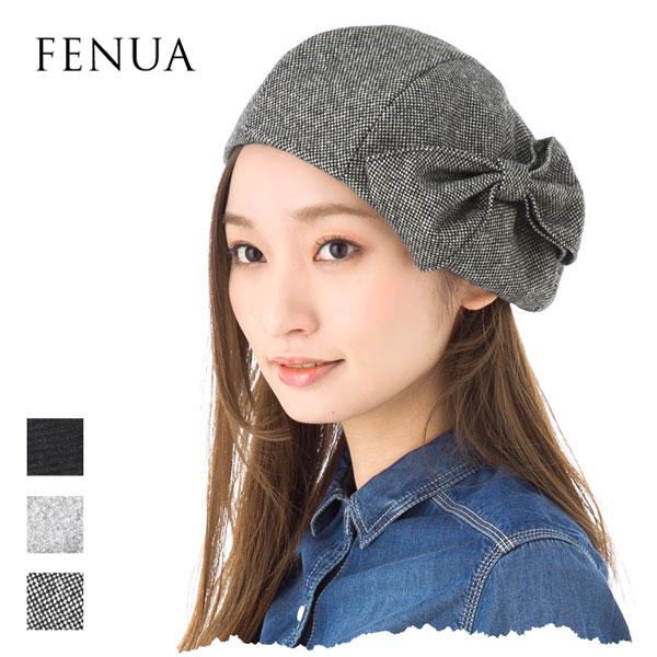 帽子 レディース ベレー帽 選べる3色♪ ゆったりサイズの8パネルベレー フェヌア メール便 送料無料 【MB】