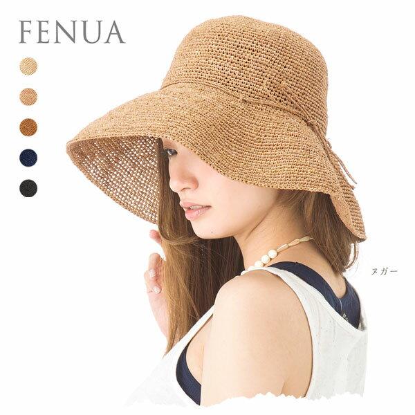 日本製 帽子 レディース FENUA つば広 ラフィア 麦わら帽子 クロシェ ハット FENUA プロバンス12 送料無料