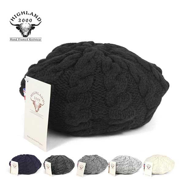 帽子 レディース ベレー帽 ウール ニット ベレー ハイランド2000 HIGHLAND2000 BERET SUPER SOFT 送料無料