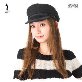 帽子 レディース キャップ キャスケット あたたかみのあるツイード素材のマリンキャップ ニューヨークハット グリーク フィッシャーマン NEW YORK HAT