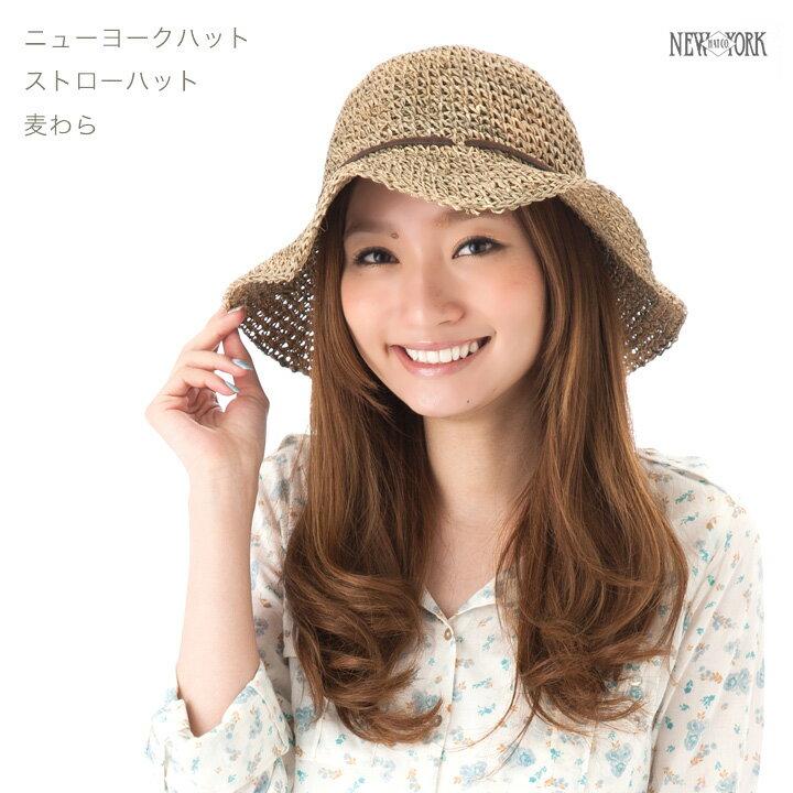 帽子 レディース 麦わら帽子 つば広 涼しげシーグラス ストローハット ニューヨークハット フレイマー NEW YORK HAT 送料無料