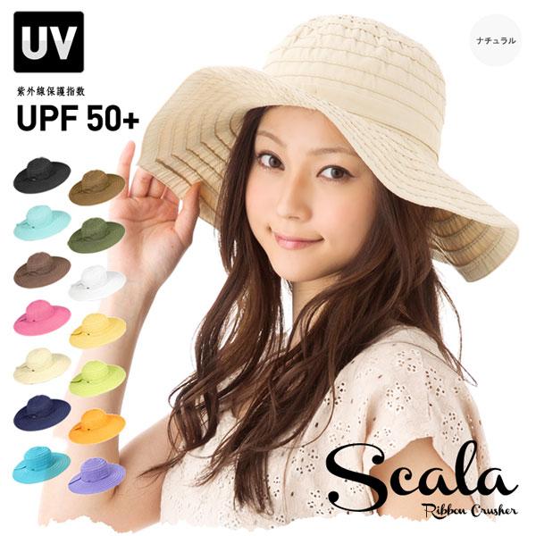 スカラ 帽子 レディース UV帽子 つば広 紫外線UPF50+ 紫外線対策 日米で大ベストセラーのスカラ女優帽!リボンクラッシャー ハット SCALA LC511 メール便 送料無料 【MB】