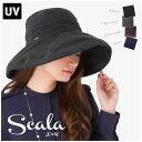 アウトレット価格 スカラ 帽子 レディース UV帽子 つば広 紫外線UPF50+ 秋冬の紫外線対策バッチリ♪日米で大ベストセラーのスカラ女優帽!(つばの長いタイプ) SCALA LC399W メール便