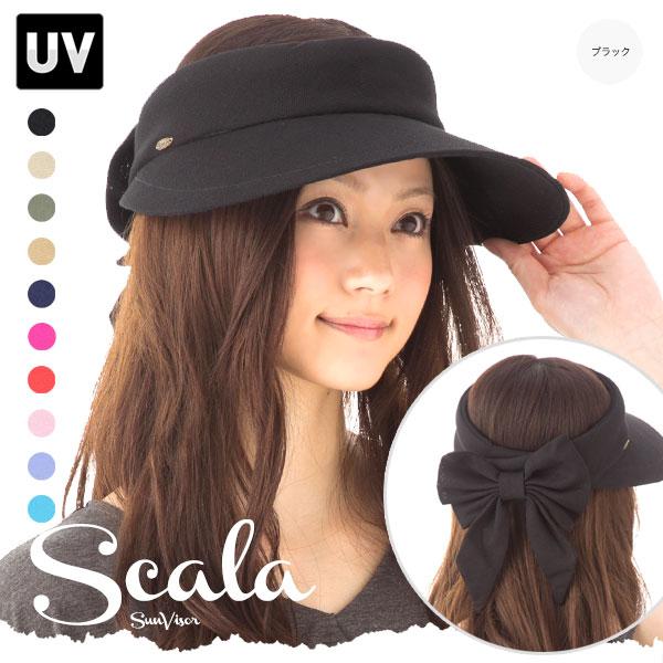 スカラ 帽子 レディース つば広 サンバイザー UVカット 紫外線カット カラフルに揃う! 後ろのリボンがキュートな コットンサンバイザー SCALA SUN VISOR 送料無料