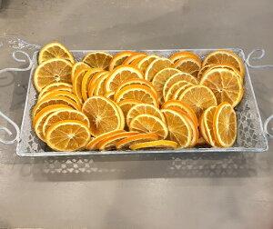 オレンジスライス ドライ