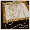 【送料無料】【cadeaux】アクセサリー*コットンパールアレンジ6連ネックレス【キスカ】