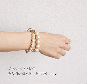 【cadeaux】アクセサリー*コットンパール*ヘアポニーブレスレット