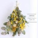 あす楽地域対応品【flower gift】/人気のミモザのドライフラワーブーケ−花束ギフト-スワッグ詰め合わせ誕生日プレゼ…